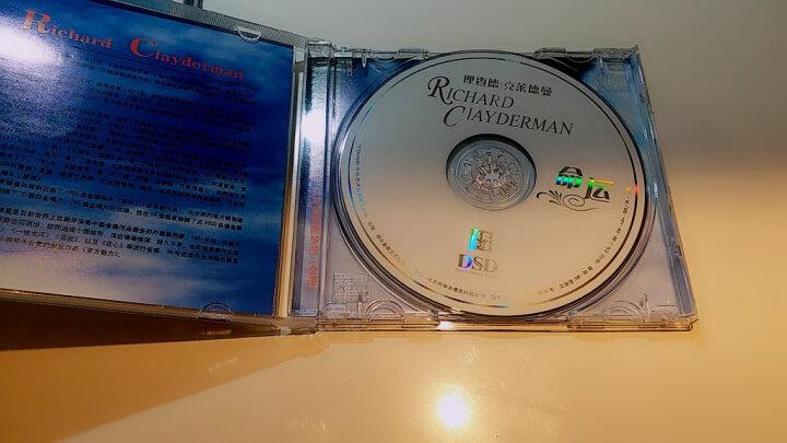 理查德·克莱德曼:命运(DSD CD) 晒单图