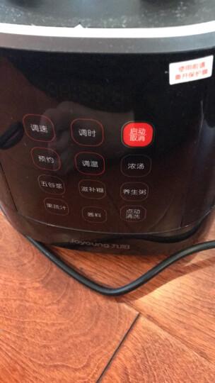 九阳(Joyoung)破壁机多功能家用预约加热破壁料理机 榨汁机豆浆机绞肉机果汁机 搅拌机辅食机新款JYL-Y915S 晒单图