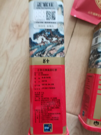 正官庄 人参 韩国六年根红参 高丽参茶(3g*50袋) 保健食品 提高免疫力(韩国原装进口) 晒单图