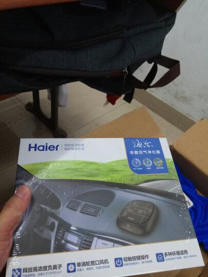 海尔(Haier)汽车载空气净化杯车内除甲醛烟异味雾霾PM2.5车用负离子香薰除味器车载空气净化器 金色净化杯 晒单图