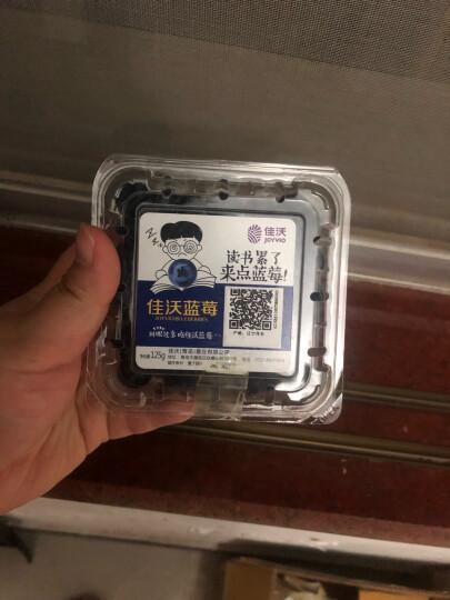 Joyvio 佳沃 国产蓝莓 蓝标 1盒装 125g/盒 新鲜水果 晒单图