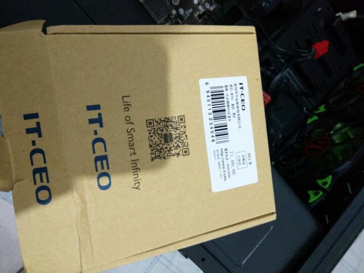 IT-CEO PCI-E千兆网卡PCIe有线网卡内置网口扩展 台式机自适应以太网卡Rj45网络扩展卡 有线网卡 W1PCI 晒单图