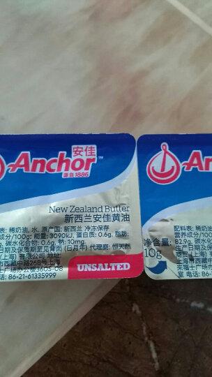安佳 Anchor淡味 小黄油 10粒*10g 新西兰进口 动物性涂抹黄油食用 早餐烘焙  晒单图