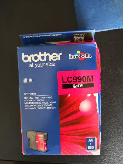 兄弟(brother) LC990M 品红色墨盒(适用DCP-145C/165C/385C/MFC-250C/290C/490CW/790CW/5490CN) 晒单图