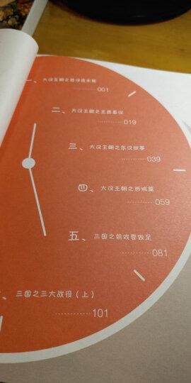 知行合一王阳明套装大合集(1+2+3+传习录)(套装共4册) 晒单图