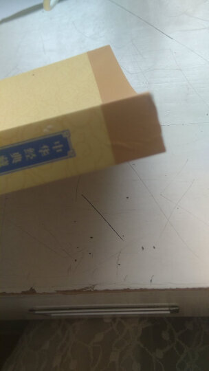 中华经典藏书16:庄子(新版)平装 晒单图