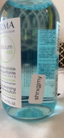 贝德玛(BIODERMA)卸妆水净妍控油洁肤液500ml(绿水 清洁毛孔 油皮补水 改善油痘肌 眼唇脸三合一 敏感肌) 晒单图