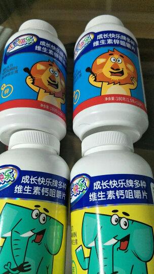 养生堂 成长快乐牌儿童天然维生素c混合软片VC(80粒) 晒单图