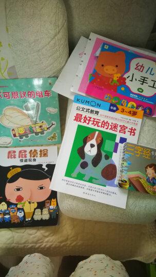 幼儿趣味立体小手工(套装共6册)  晒单图
