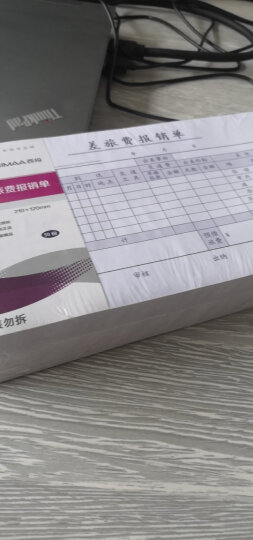 西玛(SIMAA)丙式-104差旅费报销单 财务手写单据210*120mm 50页/本 10本装 晒单图