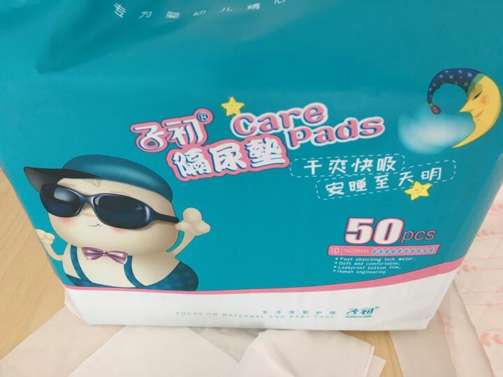 子初婴儿隔尿垫 防水透气新生儿床单儿童一次性床垫50片 33*45cm 晒单图