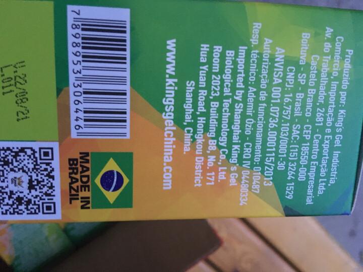 原装进口 King's Gel皇冠巴西绿蜂胶软胶囊 120粒高浓度 含维生素E 中老年营养保健品 礼盒套装更优惠(底部详情页进入购买) 晒单图