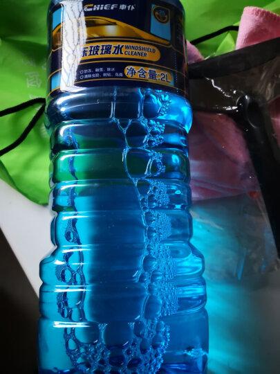车仆四季通用玻璃水 -25度 2L 6瓶开盖即用春夏春冬玻璃水雨刮精汽车挡风玻璃清洗除油膜 晒单图