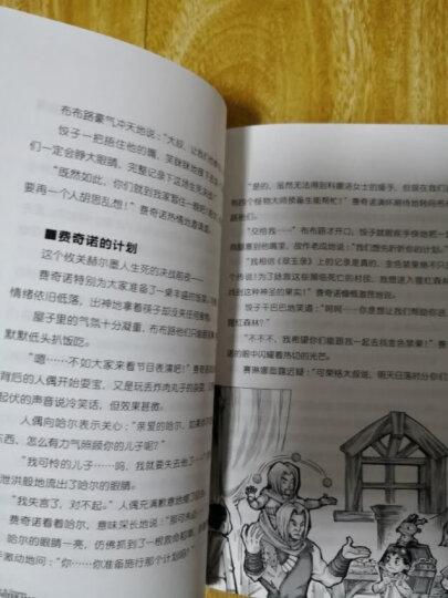 怪物大师6:迷雾岛的复仇游戏 晒单图