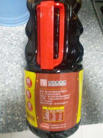 海天 酱油 味极鲜特级生抽 1.9L 中华老字号 晒单图