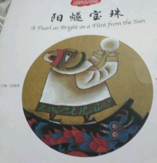 阳燧宝珠 晒单图