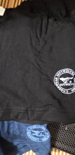 七匹狼男士内裤男平角裤中腰短裤透气大码四角裤头 时尚款4条礼盒装 175/90(XL) 晒单图