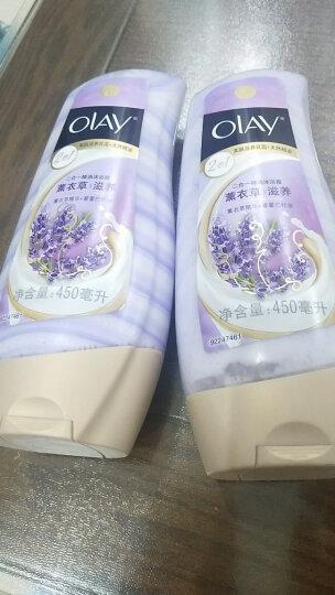 玉兰油Olay精油沐浴露玫瑰滋养二合一250ml 玫瑰精油+甜杏仁油(沐浴乳 含双重精油 温和无皂基) 晒单图