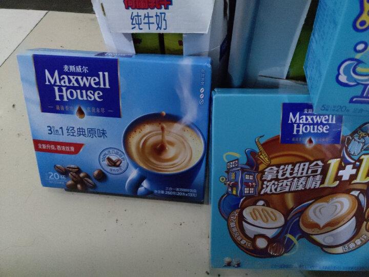 麦斯威尔经典拿铁咖啡12条(252克/盒)(新老包装交替发货) 晒单图