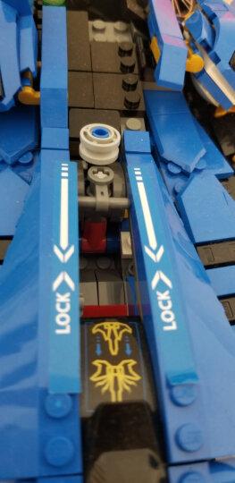 乐高(LEGO)积木 幻影忍者Ninjago雷电忍者的雷霆战斗机9-14岁 70614 儿童玩具 男孩女孩生日礼物 晒单图