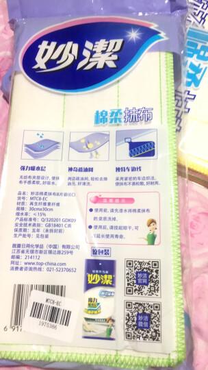 妙洁棉柔抹布 洗碗布吸水清洁纤维巾厨房擦桌子地玻璃杯不掉毛干净用品工具 8片装 晒单图