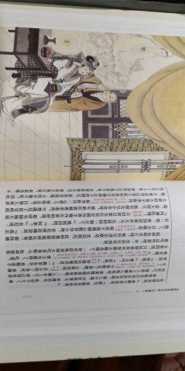 赵孟頫楷书间架结构九十二法 晒单图