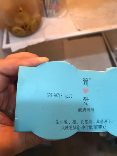 简爱(simplelove)裸酸奶 榴莲酸奶 180g(3件起购) 晒单图