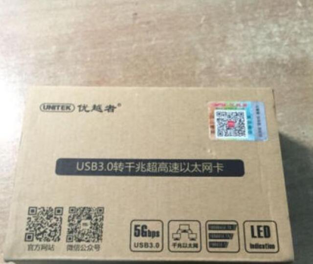 优越者(UNITEK)usb转网口3.0 千兆网线转换器 rj45外置网卡 小米盒子苹果戴尔笔记本电脑网络转换器 Y-3461 晒单图
