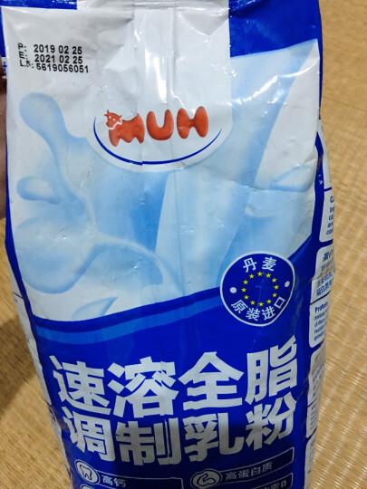 丹麦原装进口 甘蒂牧场(MUH)牧牌 速溶全脂调制乳粉 成人青少年学生女高钙牛奶奶粉 冲饮900g 晒单图