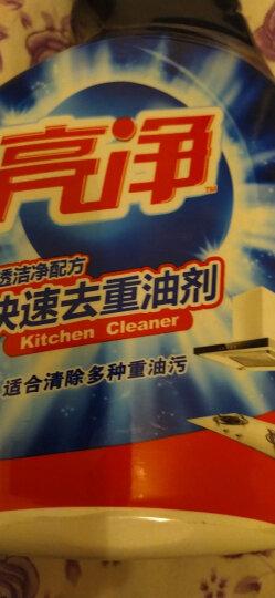 亮净 厨房去重油剂(渗透清洁配方)1L+妈妈壹选餐具净800g组合装 洗洁精 晒单图