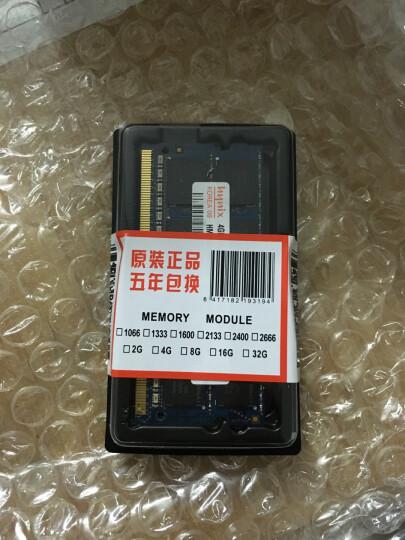 hynix  海力士原装DDR3 4G 1333 笔记本内存 兼容1066 兼容PM45 HM55 晒单图