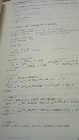 PowerShell V3 SQL Server 2012数据库自动化运维权威指南 晒单图