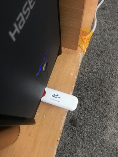 沃极速联通电信移动三网4G无线上网卡托wifi路由设备3G笔记本电脑上网卡槽终端 白色 四模双网WIFI版 晒单图
