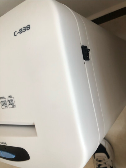 科密(comet)C-838D 中型高保密长时间碎纸机办公 光盘信用卡粉碎机 晒单图