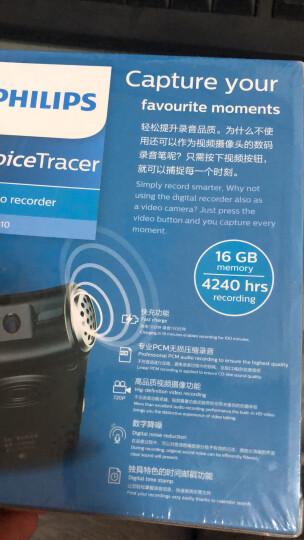 飞利浦(PHILIPS)VTR8010 16GB 录音笔 720P高清录像摄像 晒单图