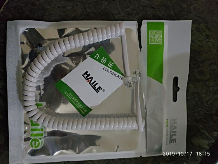海乐(Haile)HT-101-1.8M电话线卷线 座机听筒线/话筒/连接/手柄/弹簧/曲线 4P4C插头 拉直长1.8米 白色 晒单图