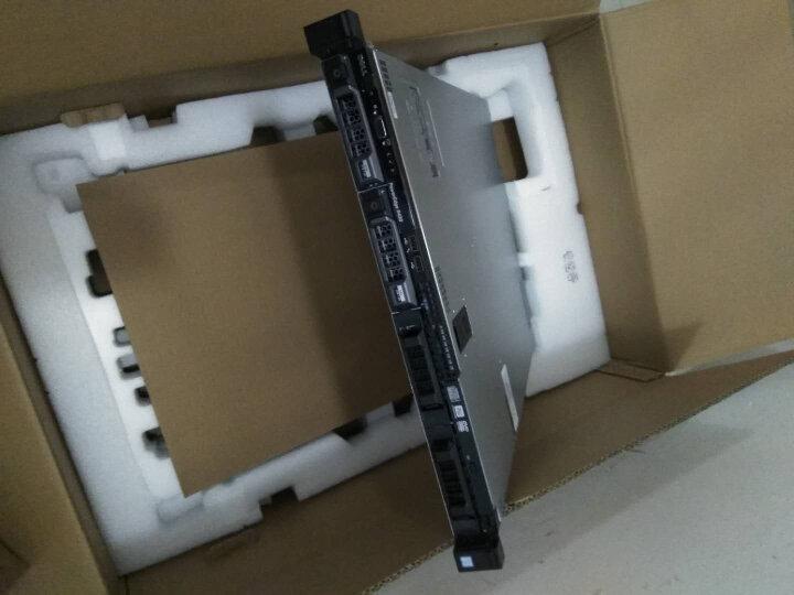 评价领红包 冷插拔 R430服务器主机(平台无配件|) 晒单图