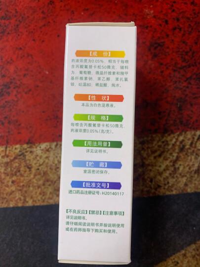 辅舒良 丙酸氟替卡松鼻喷雾剂120喷 鼻炎喷剂鼻炎药 预防和治疗季节性过敏鼻炎 晒单图