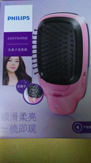 飞利浦(PHILIPS) 梳子 按摩梳  负离子造型梳 秋冬呵护头发 防静电    粗硬发质 细软发质 HP4589/05 晒单图