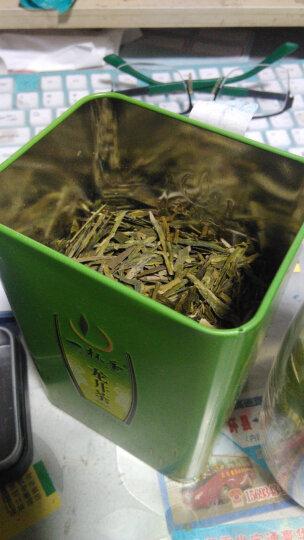 2019新茶明前龙井茶绿茶春茶上市2盒共200克装 一杯香茶叶新茶龙井绿茶散装茶叶 晒单图