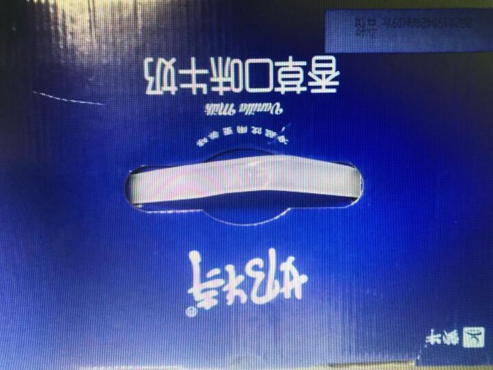 蒙牛 奶特 香蕉牛奶 243ml*12 礼盒装 晒单图