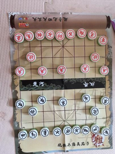 大富翁游戏棋 世界之旅国际象棋跳棋战斗旗七巧板十合一组合套装儿童桌游棋牌玩具 晒单图