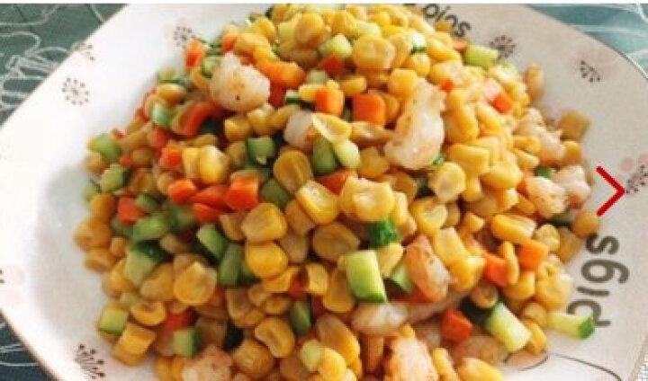 玉米神 水果甜玉米粒260g*8袋 榨汁配菜真空包装开袋即食 晒单图