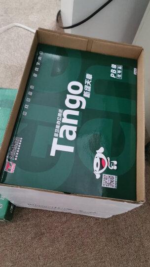 天章(TANGO)新绿天章80gA4复印纸 500张/包 5包/箱(2500张) 晒单图