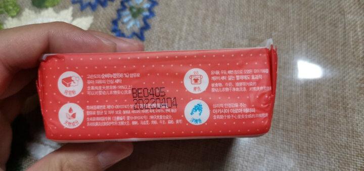保宁B&B 洗衣皂 bb肥皂 新生儿 宝宝 内衣皂 婴幼儿童 尿布皂 甘菊香型 200g (单块装) 晒单图