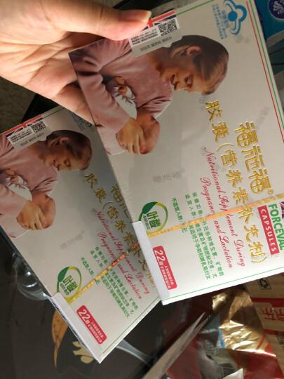 福施福(FORCEVAL)DHA藻油软胶囊30粒 适用于少年儿童改善记忆 晒单图