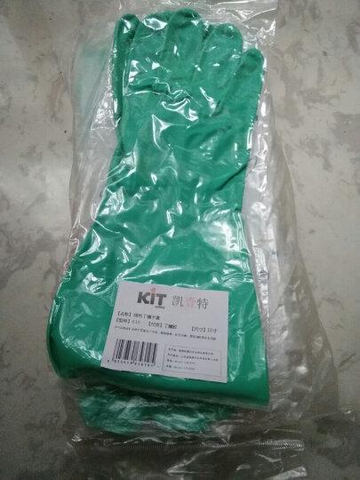 凯壹特(KIT)绿色丁腈防化劳保手套耐油污耐酸碱耐磨防滑防水家务洗涤用 10寸 晒单图
