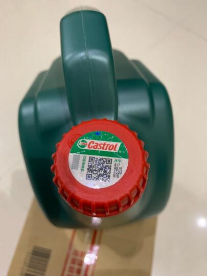 嘉实多(Castrol)新款磁护 全合成机油润滑油 5W-40 SN级 1L 汽车用品 晒单图