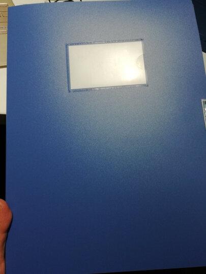 得力(deli)12只55mm可折叠便携档案盒 A4文件资料盒 财务凭证收纳盒 办公用品5643 晒单图