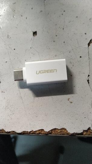 绿联 Type-C转接头 USB3.0安卓手机OTG数据线充电线USB-C转换器头 支持华为小米三星苹果新MacBook接U盘30155 晒单图